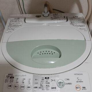 日立 洗濯機 NW-T500HX