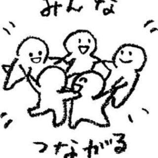 20代~30代 食事会【7月16日開催】募集中