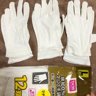 【値下げ】白い綿手袋新品12組+3組 500円 衛生管理に