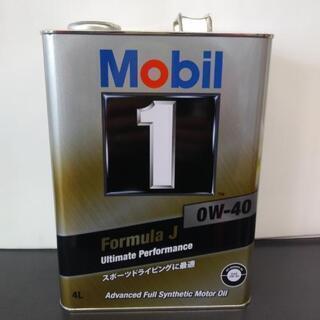 モービル1 0W-40  Mobile1 0w 40  4…