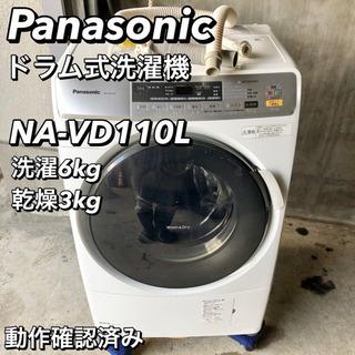 パナソニック ななめ型ドラム式洗濯乾燥機6.0kg プチド…