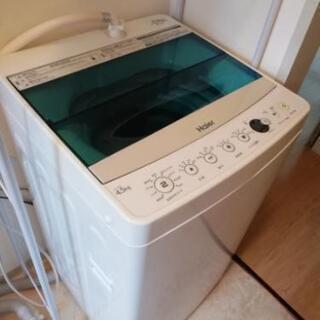 【洗濯機】ハイアール 4.5kg  2018年製