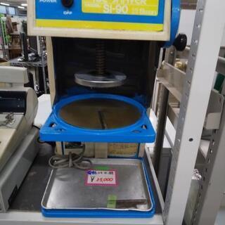佐賀リサイクルショップ、電動かき氷機。