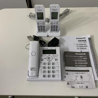 パナソニック/Panasonic デジタルコードレス電話機 子機...