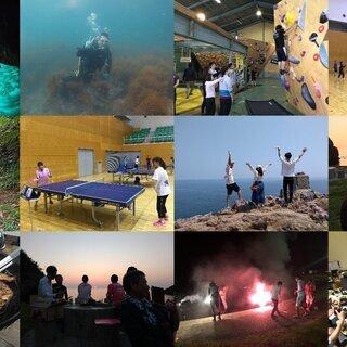 山口市中部のスポーツやアウトドアを中心としたコミュニティ「SSC西京」