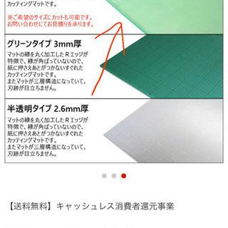 【お譲り先決定】ビニ板(グリーン透明) 服飾学生 美大生へ 透明...