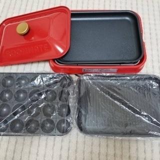 ホットプレートたこ焼き器☆1.2度使用の美品
