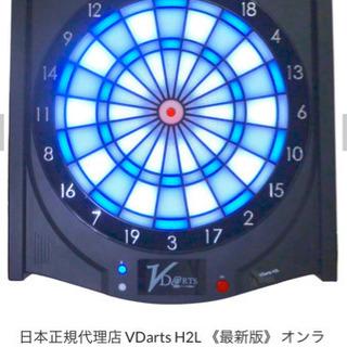 Vdarts H2L  ダーツボード - 鹿児島市