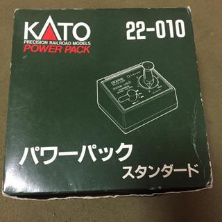 最終値下げ!まだまだ綺麗だと思います、KATOパワーパックスタンダード