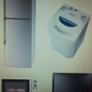 (神奈川・町田)テレビ/洗濯機/冷蔵庫/乾燥機処分サービス【海老...