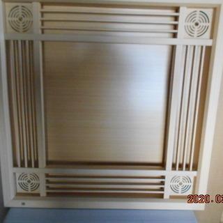 和室天井の飾