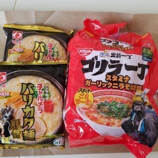 インスタント麺 4袋《お話し中》