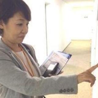 西三河エリア担当/光回線の受信レベル調査・サービス促進スタッフ☆...