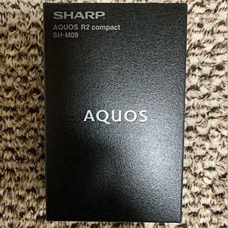 SIMフリー SHARP AQUOS SH-M09 新品・未開封