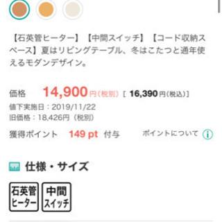 ニトリ 美品カジュアルテーブル(こたつ兼用!)