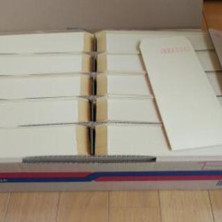クラフト封筒 長4サイズ 1000枚