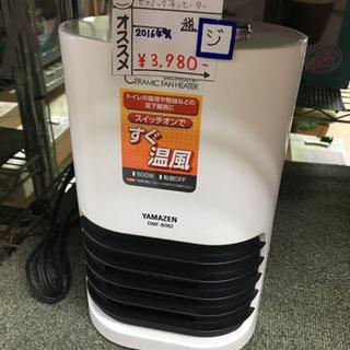 山善  セラミックファンヒーター  2016年製