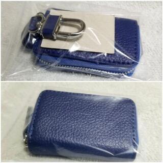 スマートキーケース ブルー未使用袋入