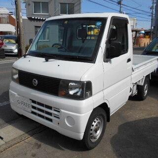 平成16年式 日産 クリッパートラック SD 三方開 エアコン付...