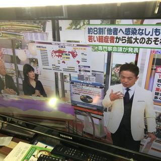 ドット欠けジャンク品テレビ レグザ