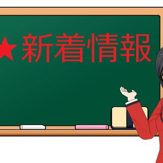 ★★ らくらく 超カンタン 軽作業 多 数!★★