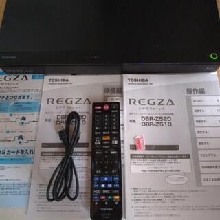 お取引予定 REGZA ブルーレイディスクレコーダー DBR-Z510