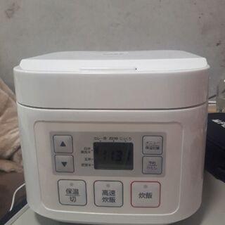 [急]ニトリ炊飯器2000円。