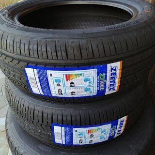 新品タイヤ165/55R1472V