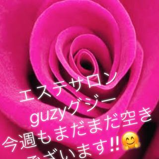"""♡メンズ&レディースヾ(๑╹◡╹)ノ""""♡"""
