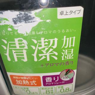 アイリスオーヤマ、アロマ加熱式加湿器②【プロフィール必読】‼️ - 家電