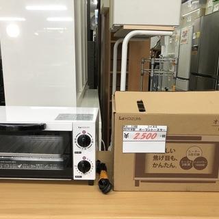 【リサイクルショップどりーむ荒田店】1188 オーブントースター...