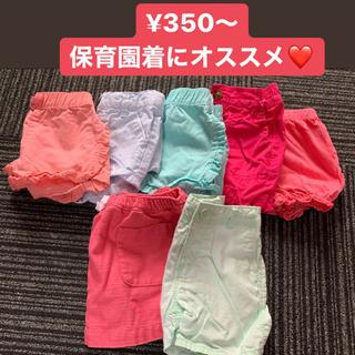 used商品😊夏物❤️