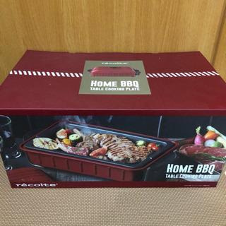 recolte レコルト HOME BBQ ホームBBQ
