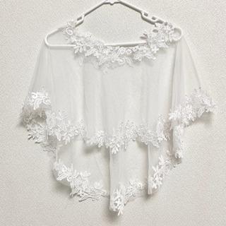 ウェディング刺繍ボレロ(ホワイト)