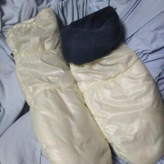 【値下げ】足の寝袋♪