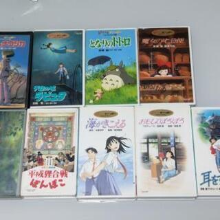 VHS ジブリシリーズ