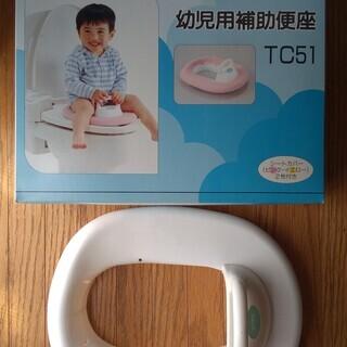 TOTOの幼児用補助便座TC51 USED