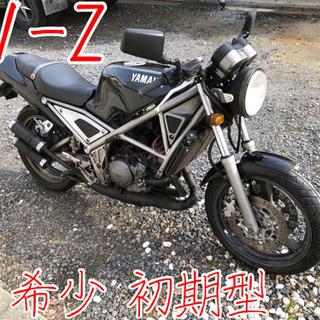R1-Z 250cc 希少 初期型 実働車
