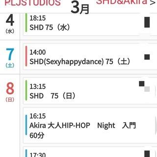 SHD&Akira hiphop
