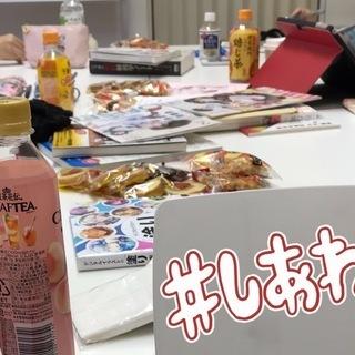 大人のまんが教室in横浜