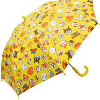 2歳児くらいが使える子供用の傘を無料で譲ってください
