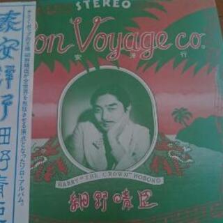 帯付き 細野晴臣 泰安洋行 アナログ レコード YMO ナイアガ...