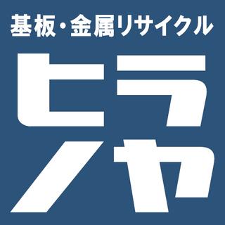 現場作業スタッフ募集【正社員】