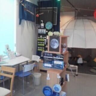 小規模レンタルスペース、貸切プラネタリウムご利用可能です。