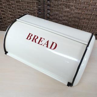 ブリキ製 ブレッドケース パンケース ブレッドボックス 収納ケー...