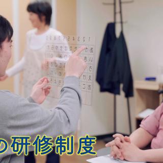 【高時給】未経験でも1500円~!研修制度があるため無資・未経験...