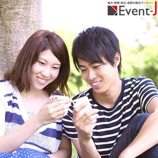 【八幡山公園】3/29(日)14:00~ 宇都宮お花見コン【26...