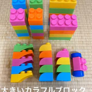 【お取り引き中】大きい メガブロック 44ピース