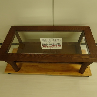 ガラストップセンターテーブル(R202-74)