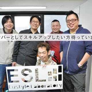 【急募!】パート1400円~ ★簡単な電話対応・事務(経験者歓迎...